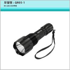 [A-ONE LITE][QR05-1  R5 LED/3단모드/450루멘 후레쉬/전조등/라이트