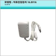 리튬이온충전기  16.8V1A/16.8v 1a /4셀 /4s 배터리 충전기