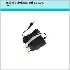 스마트폰충전기 1구홀더 충전기 마이크로5핀용/5V1.2A/5V1200mA