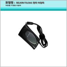 차량용충전기 벨킨 F5L065 디지털 가정용 겸용 멀티아답터 차량용아답터