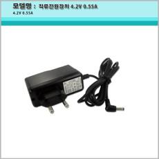 직류전원장치/리튬이온충전기/4.2V 0.55A