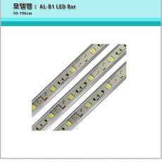 AL-B1 LED Bar