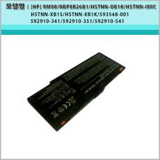 HP 593548-001