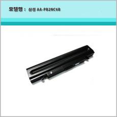 [삼성] AA-PB2NC6B