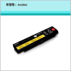 [Lenovo] [0C52863] 6셀 정품 배터리