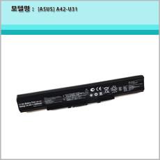 [ASUS] A42-U31