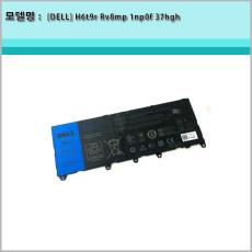 [중고][DELL]ZTHY®/H6t9r Latitude Xt3 Tablet Pc Laptop Rv8mp 1np0f 37hgh