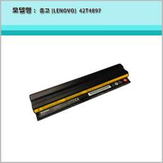[중고] [Lenovo] 42T4897 / 42T4898