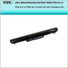 HP/H4Q45AA/H4Q45/VK04/694864-851/HSTNN-YB4D/695192-001