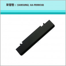 [삼성] AA-PB9MC6B  Q470 NT550P5C NT550P7C 호환 배터리