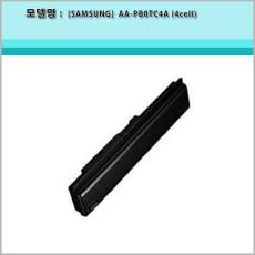 [삼성] AA-PB0TC4A NT300U1A NT305U1A 정품 배터리 (블랙)
