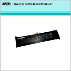 [중고] [HP] DW02XL HSTNN-IB4B HSTNN-DB4B 694501-001 694398-1B1 694398-2C1 TPN-P104  Built-in Battery 25WH Envy Tablet  X2  ENVY x2 11-g000 ENVY x2 11T-g000 ENVY x2 11-g100 Series정품 배터리