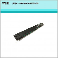 [HP]436941-001 406099-001 HP MSA 60 SAS Module 4.8V NI-MH BATTERY Module 정품 배터리