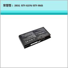 [MSI] BTY-GS70 BTY-M6D GT660 GT670 GT680 GT683 GT760 GT780 GX660 GX680 GX780 GT663R GT660R GT780R