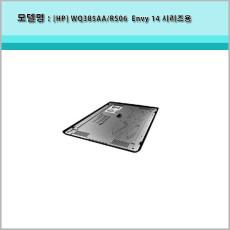 [HP] WQ385AA RS06 Envy 14 시리즈용 슬림핏 6셀 노트북 배터리