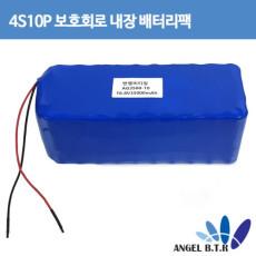 [리튬이온 배터리팩]16.8V 4S10P
