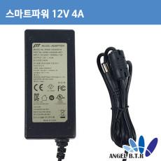 [스마트파워/POWER-TEK] SW48-12004000-W/12V4A/5.5x2.5 모니터 아답터