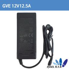 [GVE]GM152-1201250-F 12V12.5A/150w/국제인증/5.5x2.5  아답터