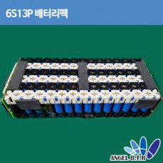 [중고] 18650 리튬이온 배터리팩 2200mah 6S13P
