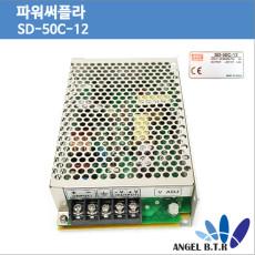 파워서플라이]MW 민웰 SD-50C-12 12V4.2A 12V 4.2A/50W/SINGLE OUTOUT DC/DC 절연형 컨버터