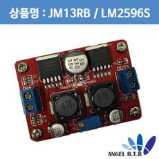 LM2577 LM2596 15W DC/DC 전압 승강압 벅부스터 DC 컨버터 모듈 정전압 2A (IN DC 4-28V OUT DC 1.25-26V) (HAM2904)