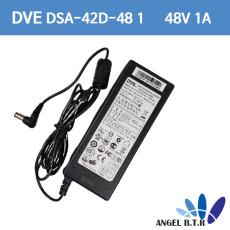 [DVE]DSA-42D-48 1 480100/ 48V1A/ 48V 1A/SMPS 아답터/CCTV아답타/어댑터