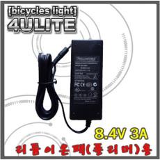 [리튬이온/폴리머충전기]KSAFE1200200W1KO/ 8.4V 3A /8.4V3A  리튬이온팩/폴리머- 전용 충전기