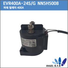 EVR400A-24S/G  YM-TECH E-Mech Contactor DC(Coil) 24V 400A EV릴레이  파워릴레이